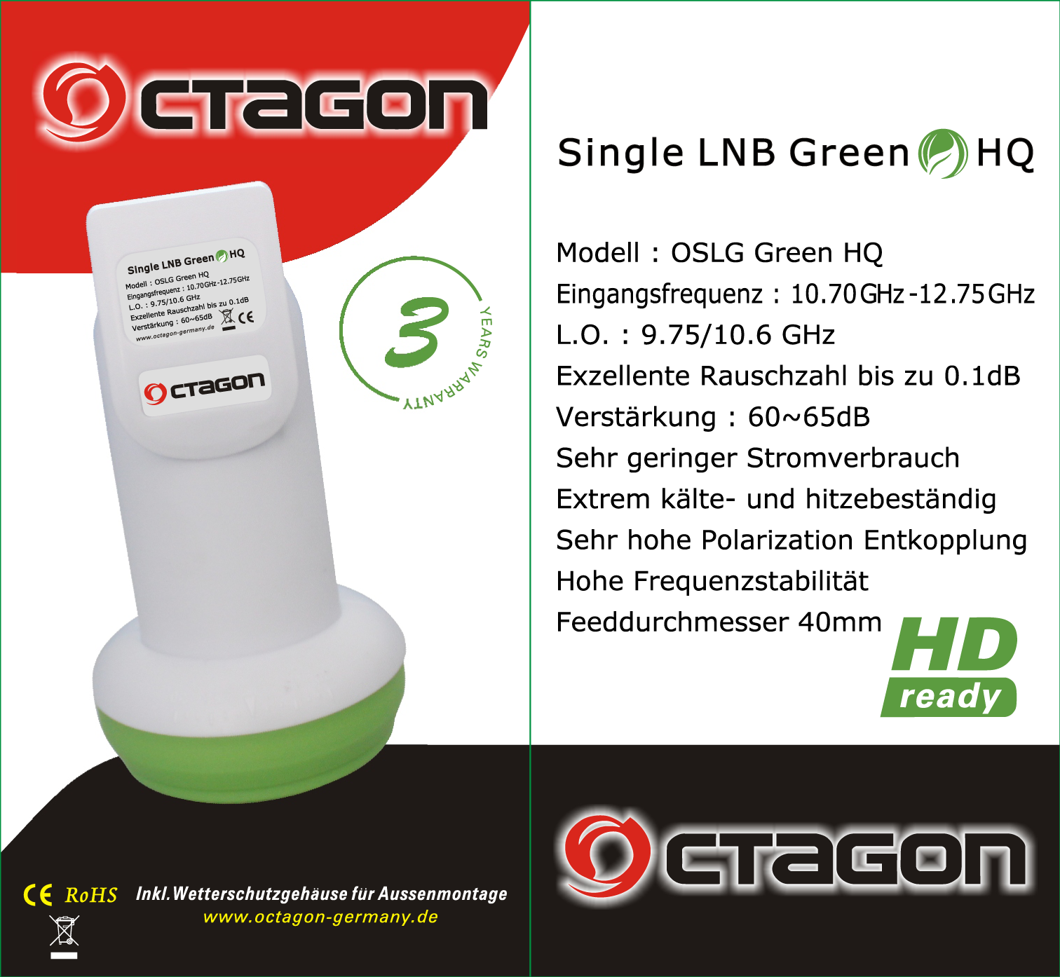 Single LNB Octagon green 0.1 dB HD-Ready